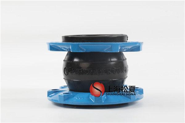 橡胶避震喉特性及应用