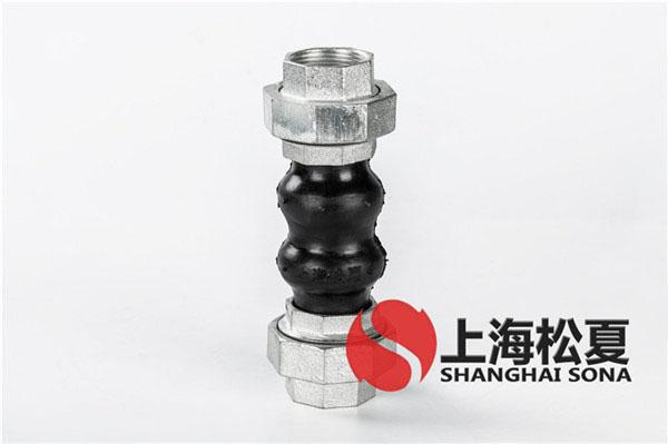 橡胶避震喉为什么会漏水?