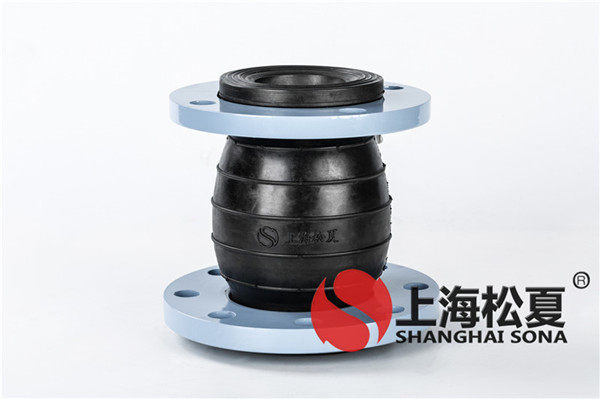 橡胶接头、柔性橡胶软接头的特点及分类