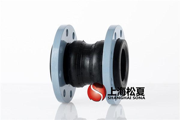 安装碳钢法兰橡胶避震喉需要注意哪些?
