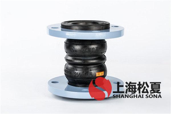 如何解决负压对橡胶挠性接头连接的影响呢?