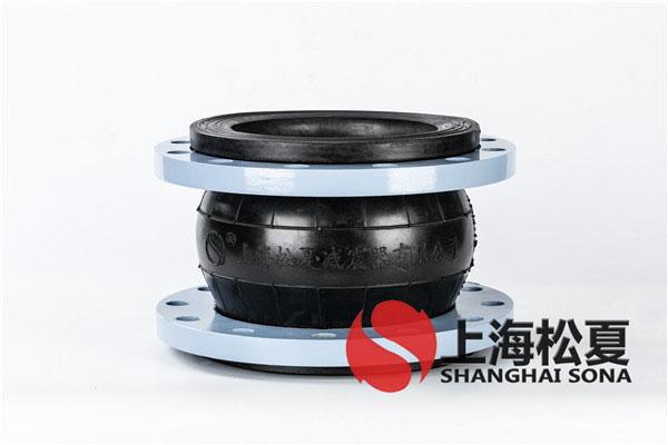 耐油橡胶避震喉耐磨橡胶型号