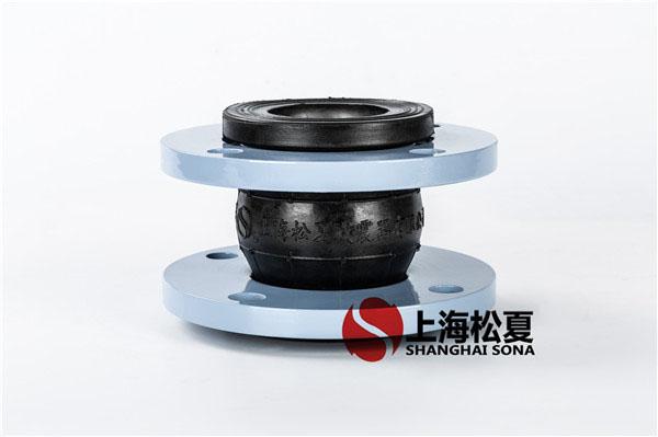 橡胶接头安装使用说明