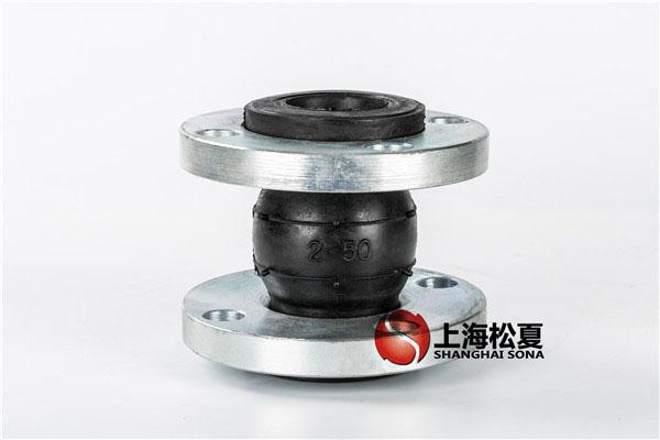 耐高温耐高温伸缩软连接材质有哪些?