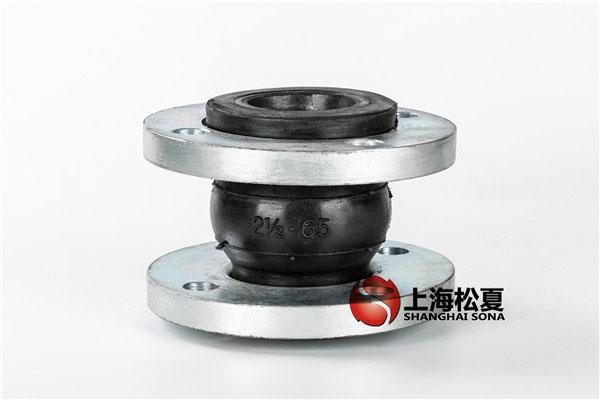 可曲挠橡胶接头使用说明