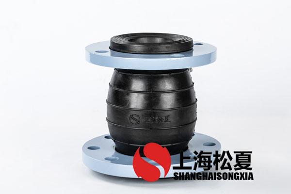 DN80*65同心变径橡胶软接头高层直连供暖机组使用