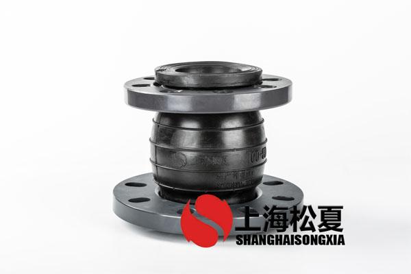 KYT-DN100*80同心变径橡胶管接头PVC塑料法兰