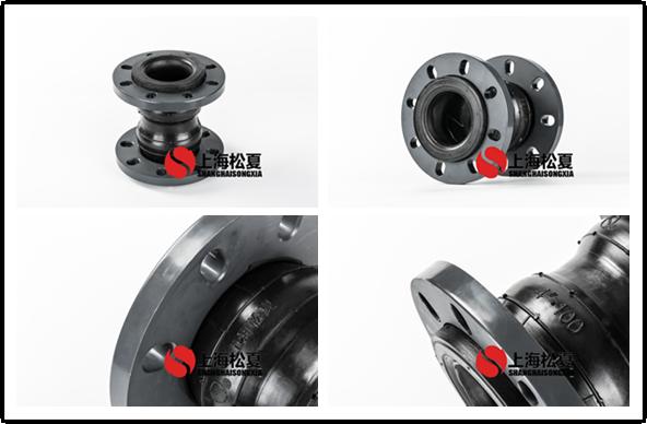 柔性橡胶软接头、软套和减震器的区别