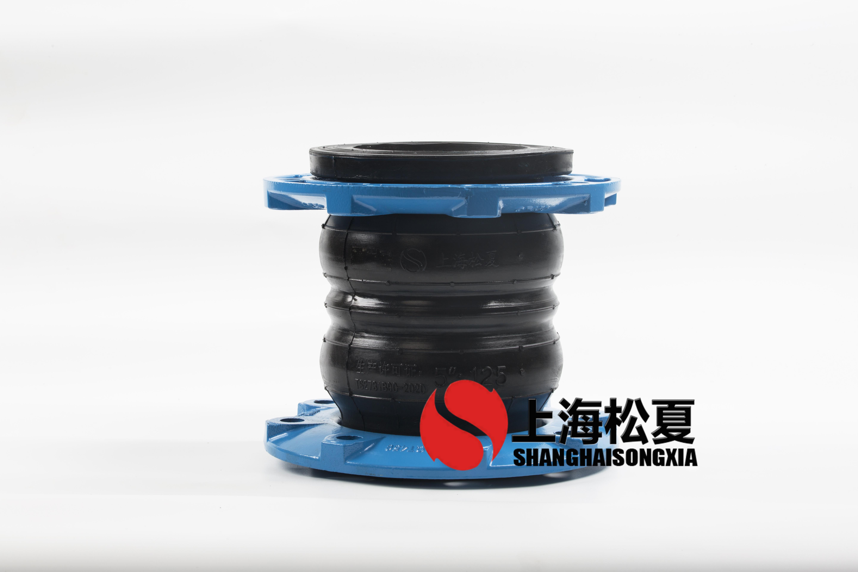 可曲挠橡胶软接头的安装方法及注意事项