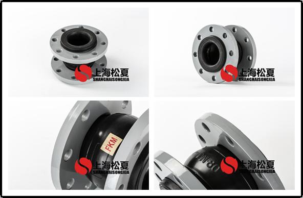 液压泵NG法兰橡胶减震器的橡胶材质有哪些?