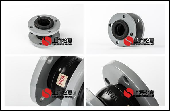 可曲挠橡胶软接头、橡胶柔性接头的应用