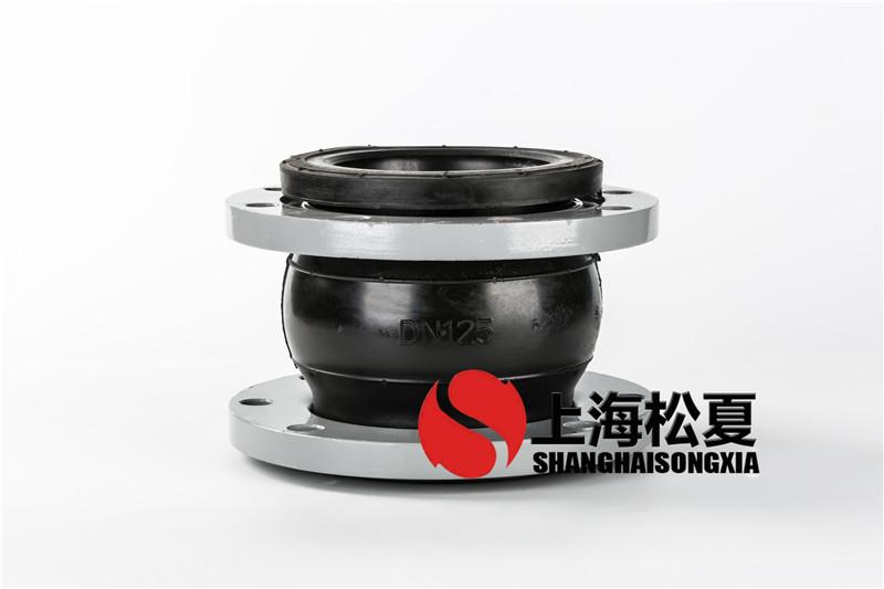 在高压管道环境中使用橡胶接头起到什么作用?