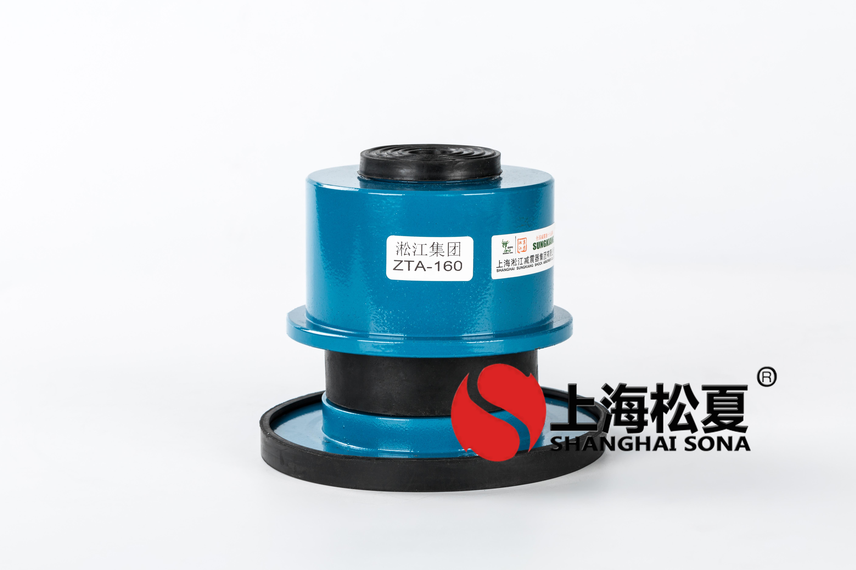 ZTA-160酒店泵組彈簧減震器